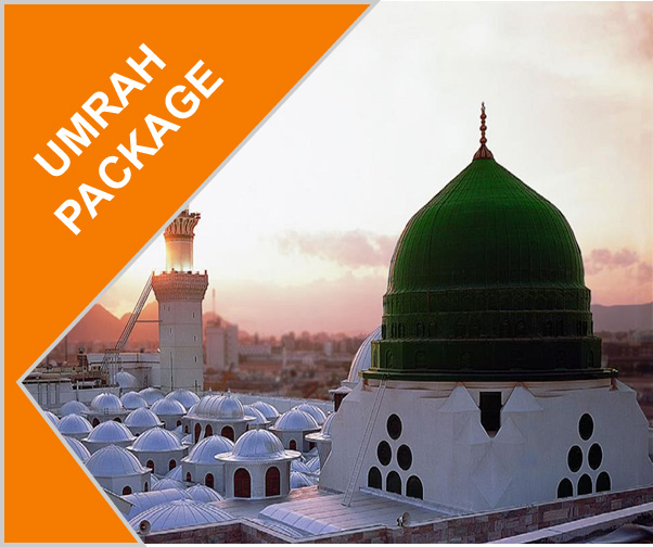 Umrah-packages-newcastle