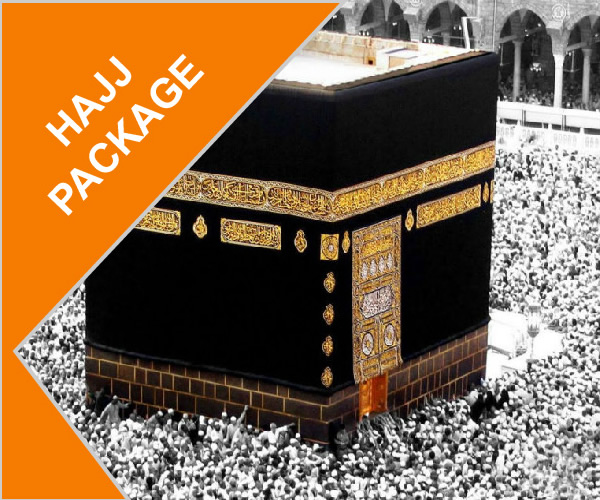hajj-packages-newcastle